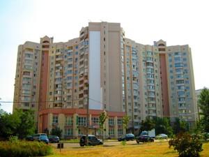 Квартира Вишняківська, 13, Київ, F-15568 - Фото3