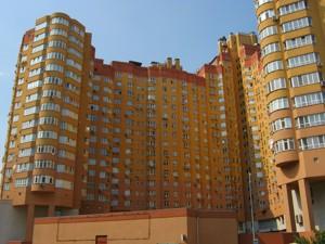 Квартира Мишуги Александра, 2, Киев, Z-583261 - Фото 17