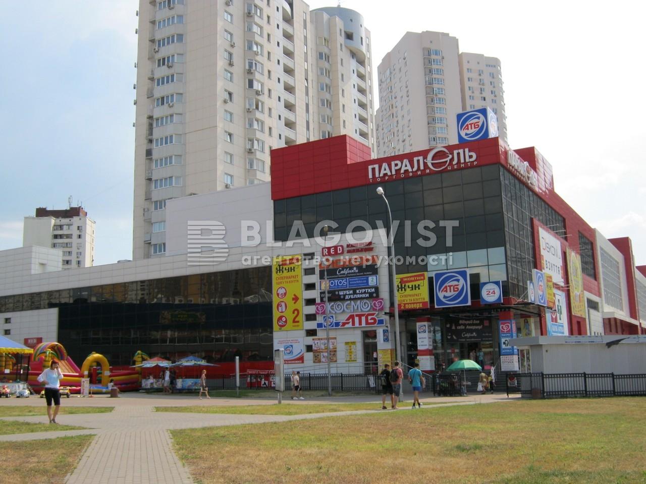Нежитлове приміщення, M-21434, Мишуги О., Київ - Фото 1