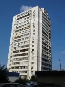 Квартира Ревуцкого, 42, Киев, Z-619837 - Фото2
