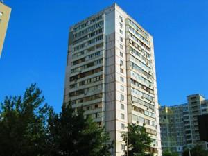 Квартира Ревуцького, 42б, Київ, Z-558732 - Фото2