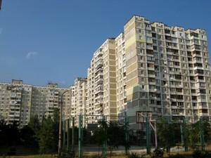Квартира Ревуцького, 44, Київ, Z-683320 - Фото