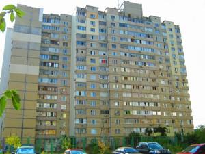 Квартира Ревуцкого, 44б, Киев, Z-646957 - Фото 2