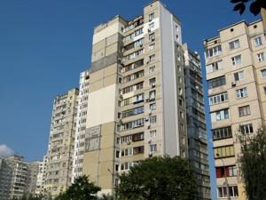 Квартира Ревуцького, 44б, Київ, Z-646957 - Фото