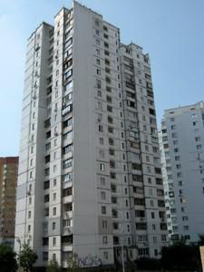 Квартира Руденко Лариси, 3а, Київ, Z-583258 - Фото 4