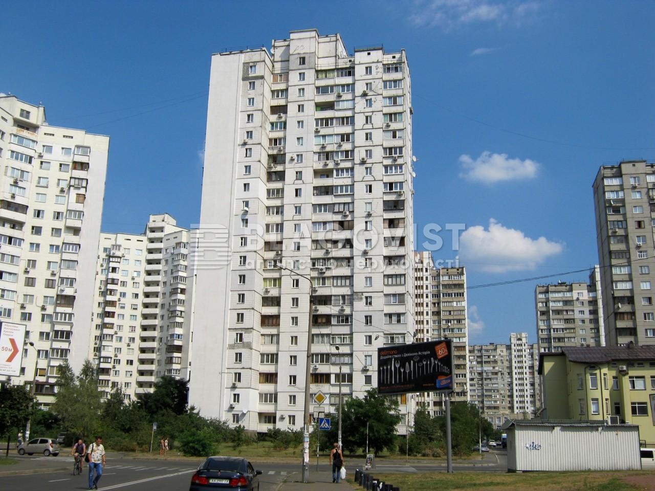 Квартира Z-687733, Руденко Лариси, 3а, Київ - Фото 2