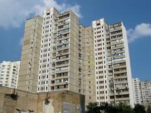 Квартира Руденко Ларисы, 3б, Киев, K-25366 - Фото