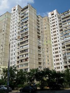 Квартира Руденко Ларисы, 3б, Киев, Z-633934 - Фото2