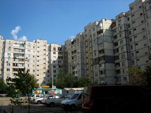 Квартира C-108184, Руденко Ларисы, 7, Киев - Фото 4