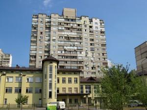 Квартира Руденко Лариси, 9, Київ, P-25224 - Фото