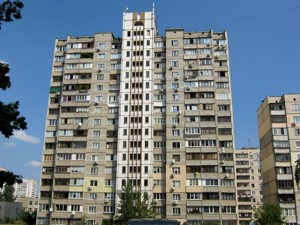 Квартира Руденко Ларисы, 13, Киев, Z-739888 - Фото1