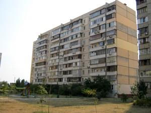 Квартира Руденко Лариси, 15/14, Київ, E-39082 - Фото 13