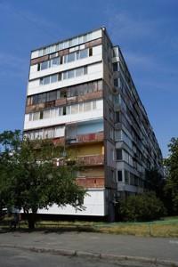 Квартира Перова бульв., 23, Киев, Z-563152 - Фото2
