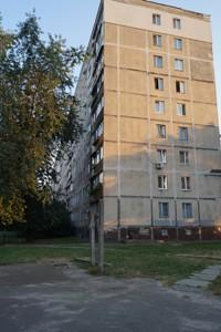Квартира Радужная, 3а, Киев, H-38751 - Фото3