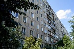 Квартира Радужная, 3а, Киев, Z-580433 - Фото1