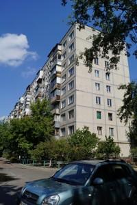 Квартира Радужная, 3а, Киев, H-38751 - Фото2