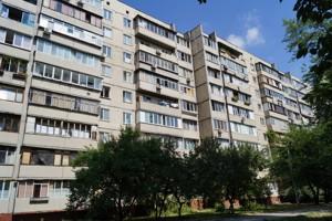 Квартира Радужная, 11а, Киев, H-38499 - Фото