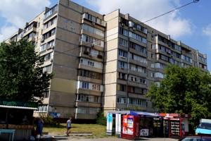 Квартира Райдужна, 11а, Київ, Z-811376 - Фото 4