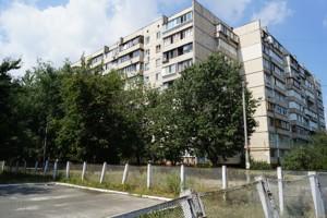 Квартира Райдужна, 11а, Київ, Z-811376 - Фото 5
