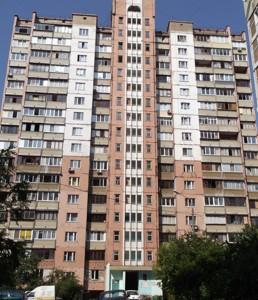 Квартира Маяковского Владимира просп., 91а, Киев, C-102214 - Фото 1