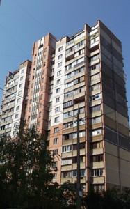 Квартира Маяковского Владимира просп., 91а, Киев, C-102214 - Фото 21