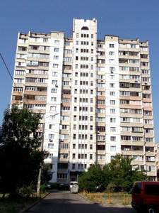 Квартира Маяковського Володимира просп., 91б, Київ, Z-583698 - Фото