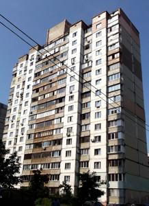 Квартира Маяковського Володимира просп., 93а, Київ, Z-542500 - Фото