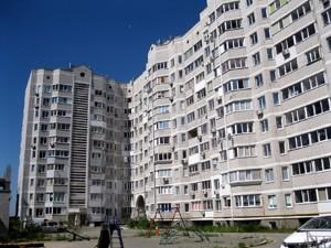 Квартира Теплична, 42, Святопетрівське (Петрівське), Z-602889 - Фото