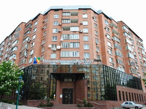 Apartment Turhenievska, 52/58, Kyiv, R-34373 - Photo