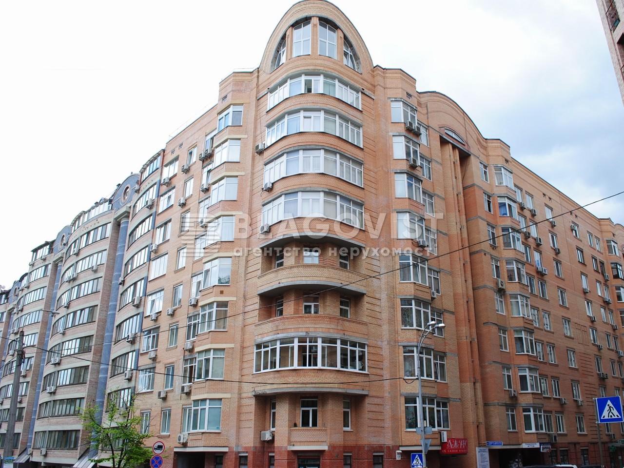 Квартира E-28491, Павловская, 17, Киев - Фото 1