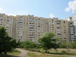 Квартира Руденко Лариси, 21а, Київ, Z-621376 - Фото