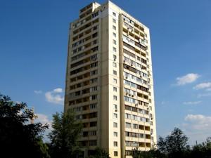 Квартира Вишняківська, 1, Київ, Z-641615 - Фото