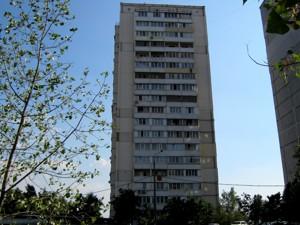 Квартира Вишняковская, 3, Киев, Z-625117 - Фото2