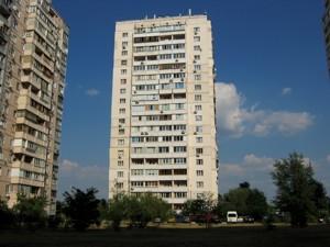 Квартира Вишняківська, 3, Київ, Z-681357 - Фото