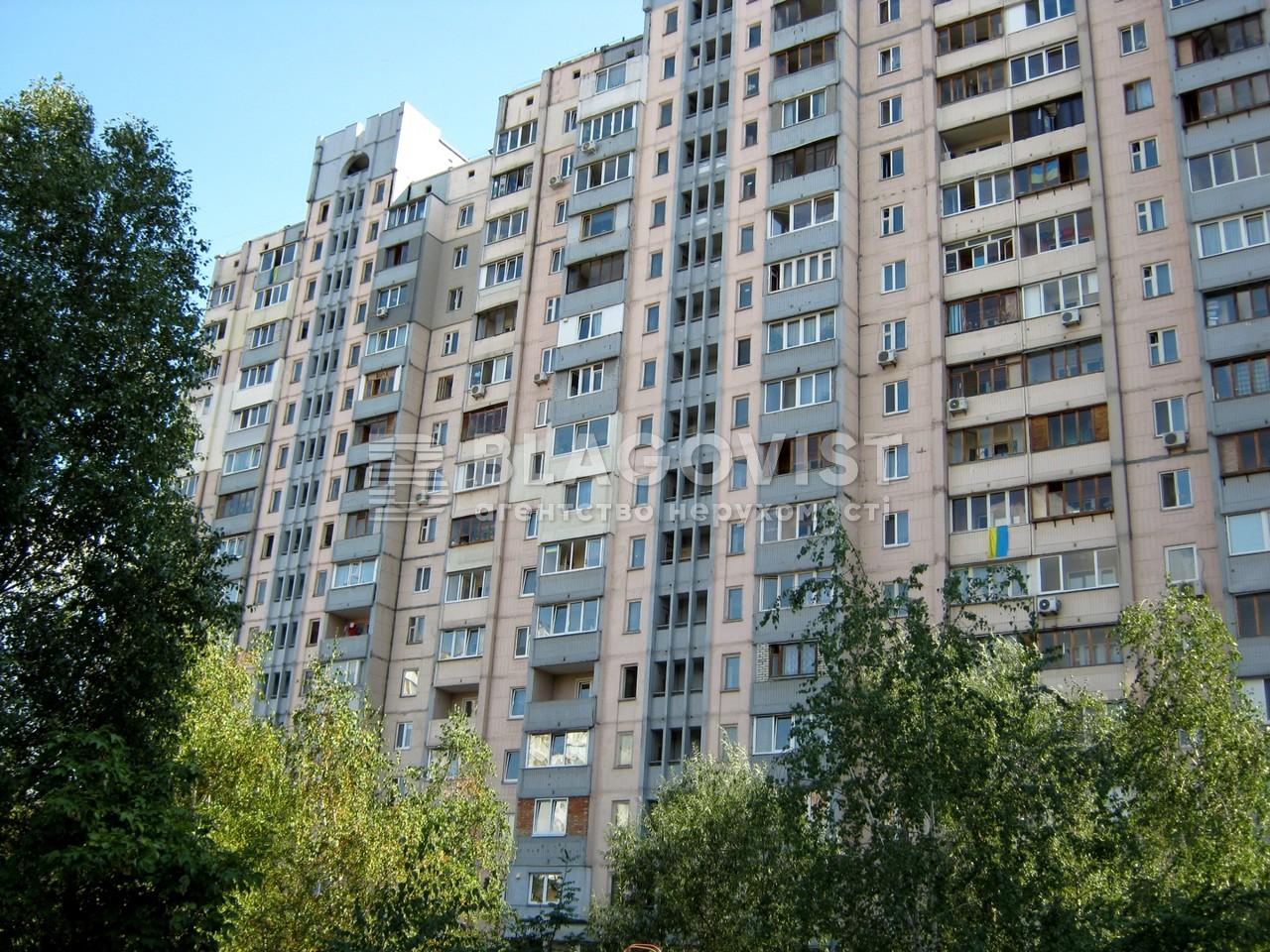 Квартира A-105842, Вишняковская, 5, Киев - Фото 1