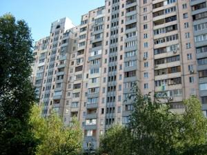 Квартира Вишняковская, 5, Киев, Z-1432572 - Фото