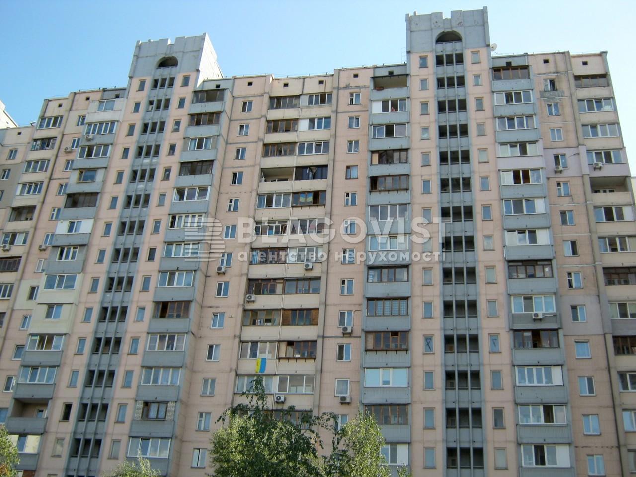 Квартира A-105842, Вишняковская, 5, Киев - Фото 2