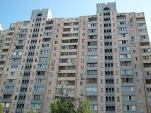 Квартира Вишняківська, 5, Київ, A-105842 - Фото 16