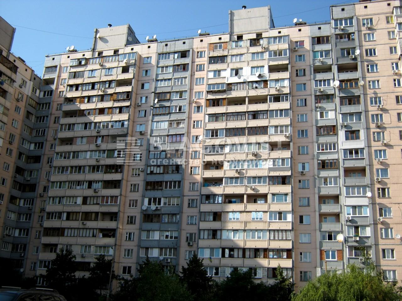 Квартира A-105842, Вишняковская, 5, Киев - Фото 3