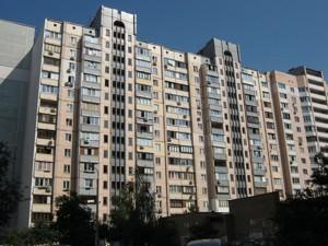 Квартира Вишняковская, 5а, Киев, Z-1269177 - Фото