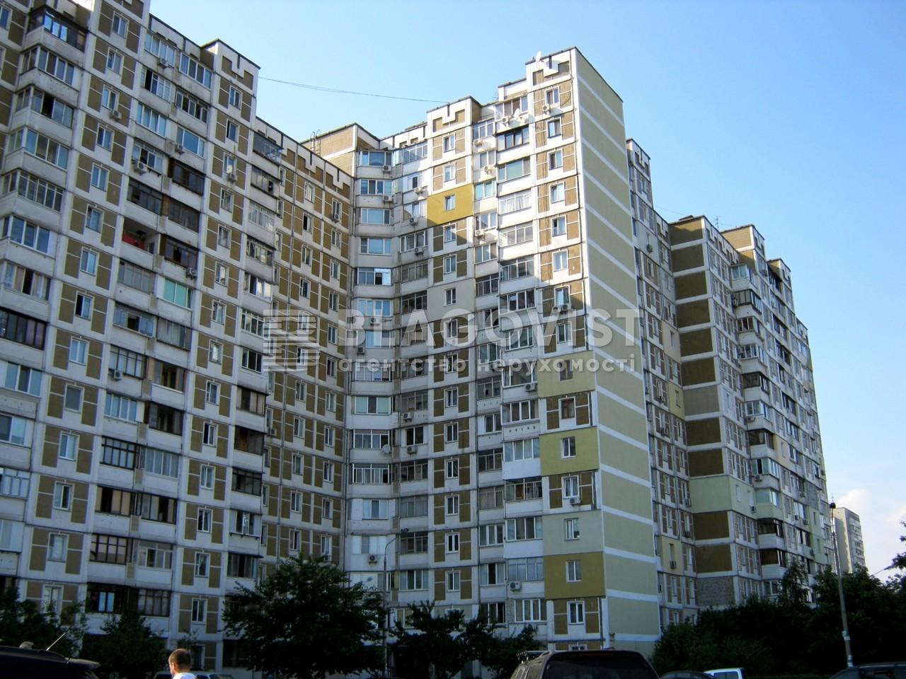Квартира C-104369, Вишняковская, 6а, Киев - Фото 2
