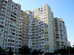 Квартира Вишняковская, 6а, Киев, C-104369 - Фото 9