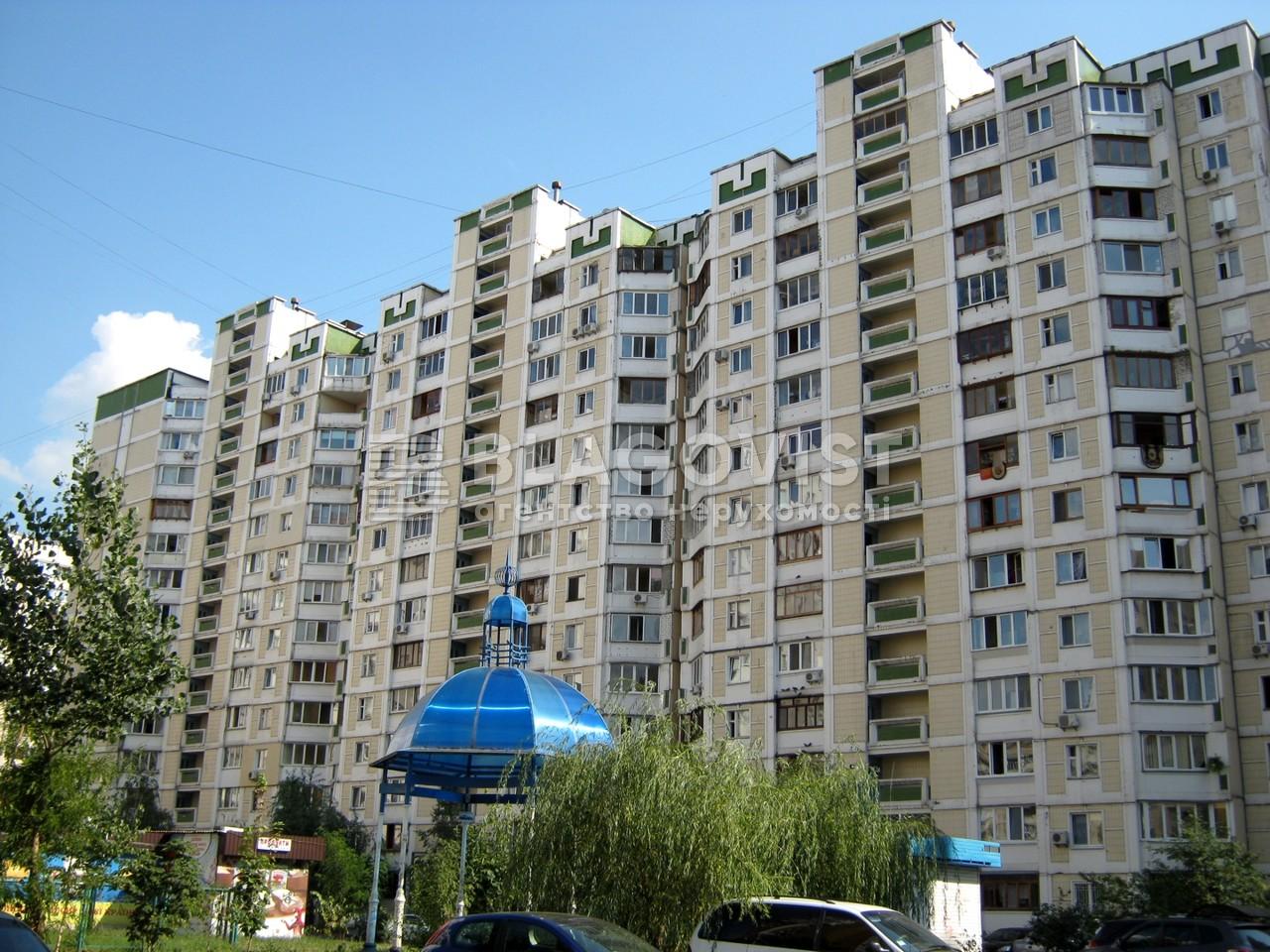 Квартира R-39134, Вишняковская, 7а, Киев - Фото 2