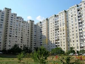 Квартира Вишняківська, 7б, Київ, Z-1763003 - Фото