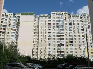 Квартира Вишняковская, 7б, Киев, C-108863 - Фото3