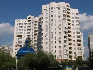 Квартира Вишняковская, 9, Киев, Z-541129 - Фото1