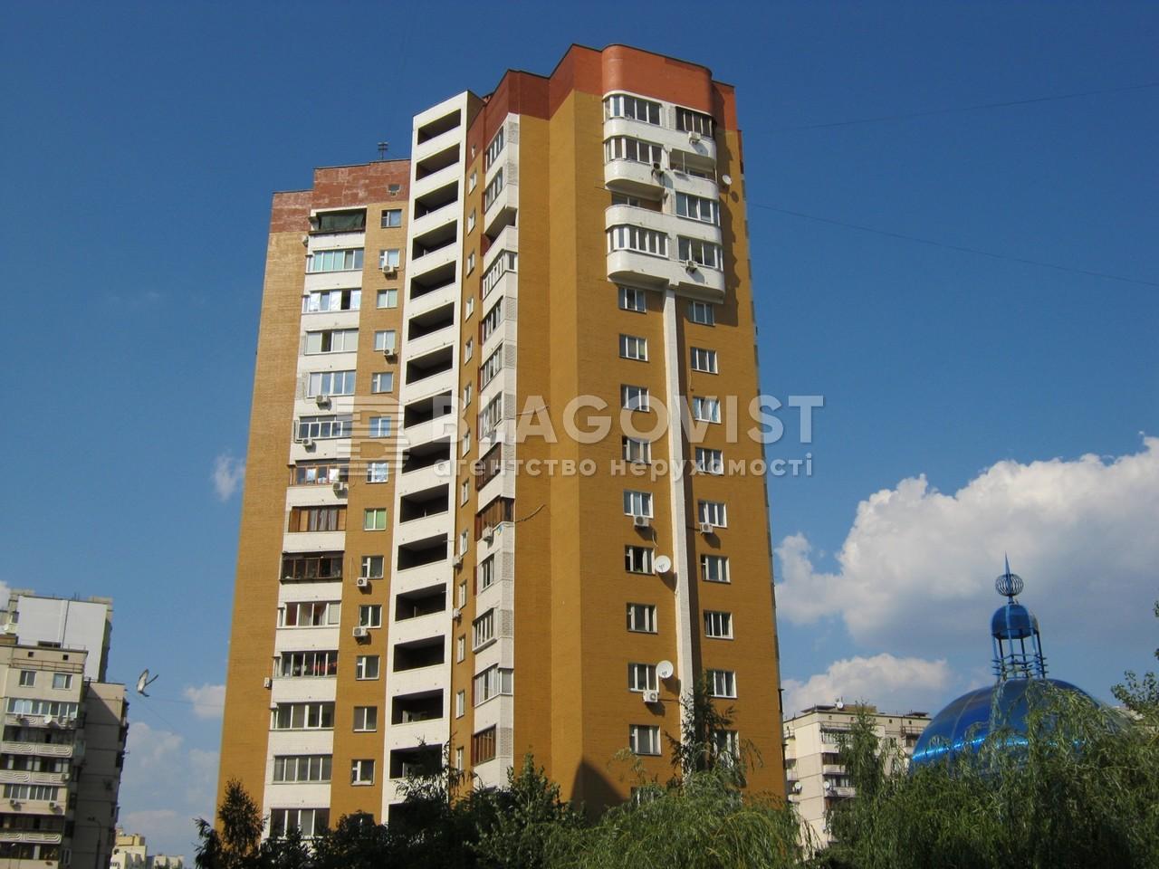 Квартира E-40163, Вишняківська, 11, Київ - Фото 1