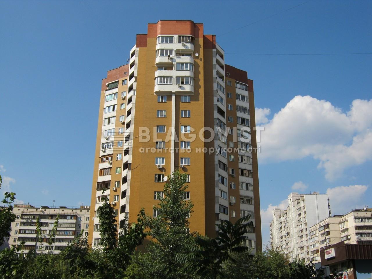 Квартира E-40163, Вишняківська, 11, Київ - Фото 2