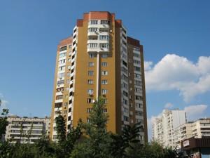 Нежилое помещение, Вишняковская, Киев, R-6962 - Фото 10