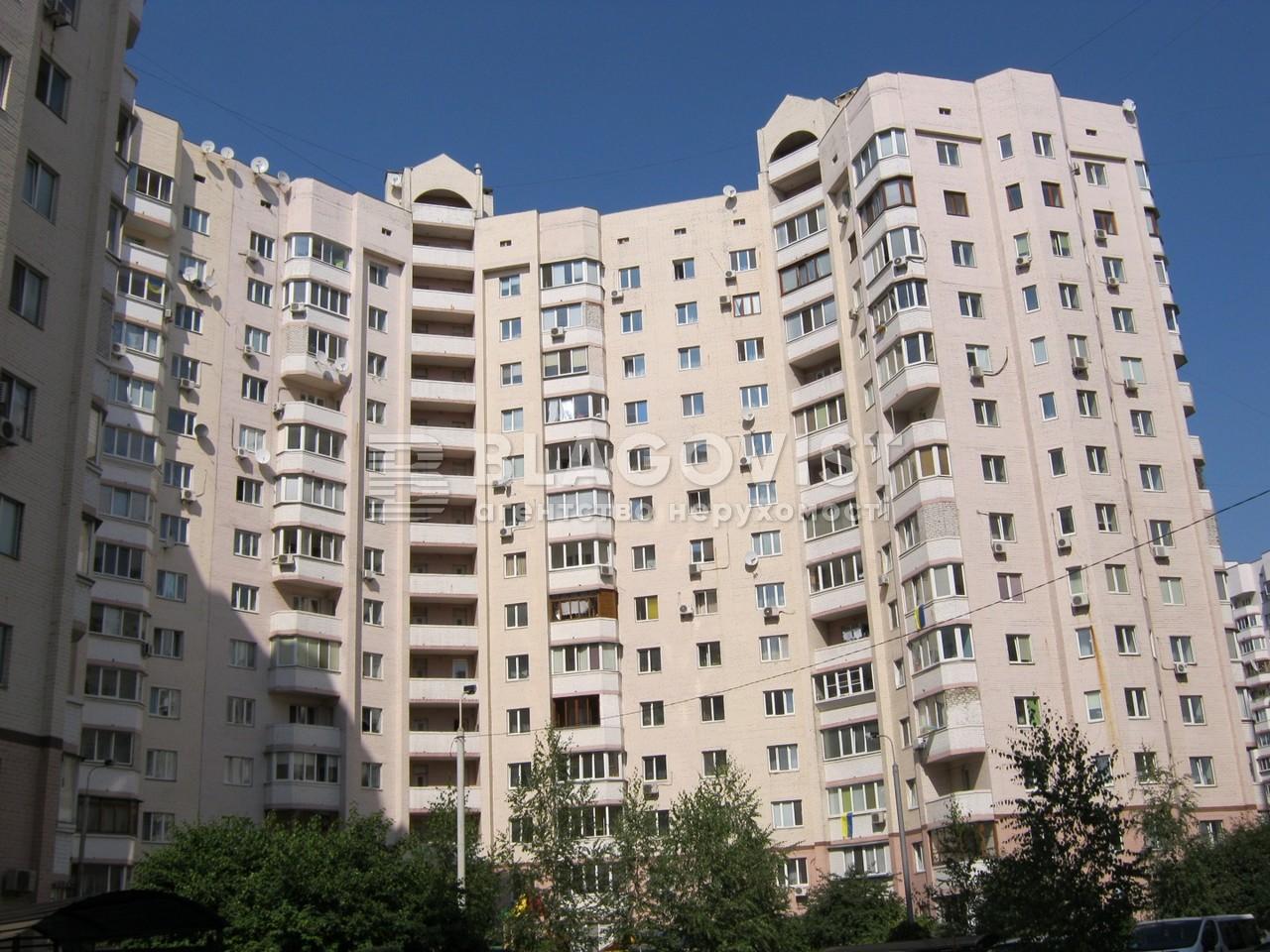 Квартира E-7318, Вишняківська, 13, Київ - Фото 5